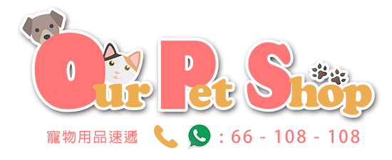 Our Pet Shop