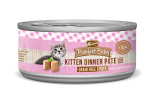 Merrick 無穀物貓罐頭 Kitten Dinner Pate 幼貓肉醬 5.5oz