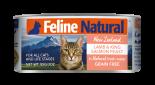F9 FELINE NATURAL 羊肉及三文魚 主食貓罐頭 85G X 24罐優惠