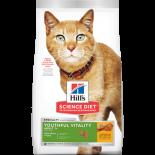 Hill's -10779 高齡貓 7+年輕活力 (雞肉及米) 13lb