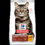 Hill's -7533 高齡貓7+ 去毛球 3.5lb