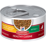 Hill's 健康燉肉配方 幼貓罐頭 雞肉+米 2.8oz