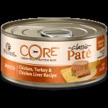 Wellness CORE 雞肉火雞雞肝﹙無穀物﹚ 5.5oz