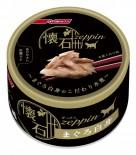 NISSHIN PET - 懷石極品水煮-白吞拿魚塊貓罐頭 80g x 48原箱優惠