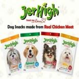 JerHigh 狗小食 混款 x 3