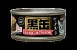 AIXIA 黑罐 BCM-10 吞拿魚+鰹魚+蟹
