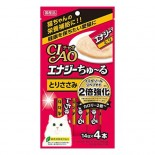 Ciao SC-163 高能量雞肉醬 14g(4本) x 2包優惠