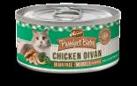 Merrick 無穀物貓罐頭 Chicken Divan 雞肉西蘭花肉粒 5.5oz