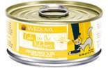 Weruva Cats in the Kitchen 罐裝系列 Chicken Frick 'A Zee 走地雞 美味肉汁 85g x 24罐優惠