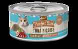 Merrick 無穀物貓罐頭 tuna nicoise 吞拿魚雞肝肉粒 5.5oz