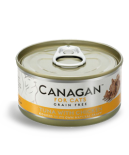 Canagan 貓用無穀物吞拿魚+雞肉配方罐頭 75g