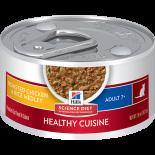 Hill's 健康燉肉配方 老貓罐頭 雞肉+米 2.8oz