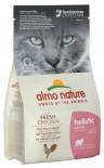 Almo Nature 貓乾糧 - [631] Holistic 2kg Kitten Chicken 幼貓雞肉 (粉)
