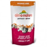 almo nature 貓乾糧 - Orange Label 橙色標籤 Beef 牛肉 750g x 5包優惠