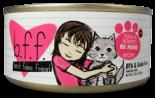 Weruva BFF 85g 罐裝系列 Tuna & Bonito Be Mine 吞拿魚+鰹魚