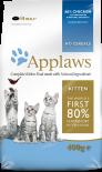 Applaws 全天然幼貓-雞 7.5kg
