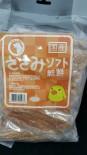 雞牌小食 雞肉絲 1kg