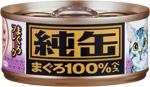 AIXIA 純罐 JMY1 吞拿魚碎(80g)