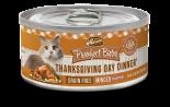 Merrick 無穀物貓罐頭 Thanksgiving Day Dinner 火雞鴨肉 火雞肉湯 5.5oz