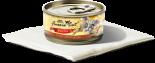 Fussie Cat 金鑽貓罐頭 80G 雞肉加肉汁 x 24罐原箱優惠