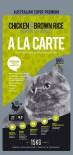 A La Carte [AL006a] - 天然貓乾糧 雞肉+糙米配方 1.5kg