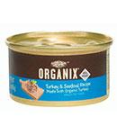 ORGANIX 成貓有機貓用罐頭 火雞和海鮮配方罐頭 5.5oz