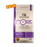 Wellness CORE 幼貓成長配方﹙無穀物﹚ 5lbs