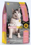 Nutram (S5)  雞肉、三文魚及扁碗豆配方 成貓糧 6.8kg
