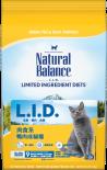 Natural Balance 雪山 - 肉食系 - 鴨肉成貓糧 10lb