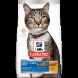 Hill's -1177HG 成貓口腔護理專用配方貓糧 2kg