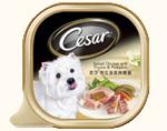 西莎 Cesar 星級香草蔬菜系列 南瓜菠菜烤嫩雞
