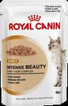 Royal Canin-(肉汁系列)成貓美毛配方-85g