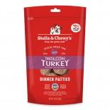 Stella & Chewy's 凍乾脫水狗糧 Freeze Dried Tantalizing Turkey Dinner - 火雞誘惑配方  14oz