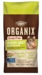 ORGANIX 有機貓糧 - 無穀物成貓配方 12磅