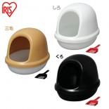 IRIS PNE500F - 蛋殼款 單層*有頂*貓砂盤 (黑/ 白/ 黃白)