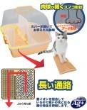 Iris CNT-500 貓廁所