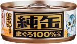 AIXIA 純罐 JMY3 吞拿魚+雞肉(80g)