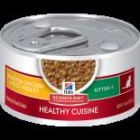 Hill's 健康燉肉配方 幼貓罐頭 雞肉+米 2.8oz x 24罐優惠