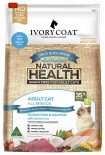 Ivory Coat [ICF]- 深海魚和三文魚椰子油 成貓配方 6kg