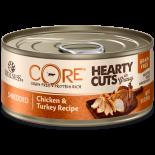 Wellness CORE 厚切雞肉+火雞 (無穀物)貓罐頭 5.5oz