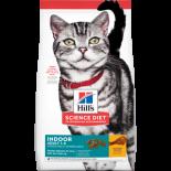 Hill's -8879 室內成貓貓糧 7lb