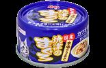 AIXIA 燒津系列 YM-35N 吞拿魚+雞肉+柴魚 70g x 24罐優惠