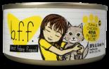 Weruva BFF 156g 罐裝系列 Tuna & Chicken 4eva Recipe 吞拿魚+無骨去皮雞胸肉