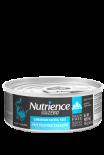 Nutrience 無穀物凍乾脫水 三文魚-全貓罐 5.5oz (藍色)