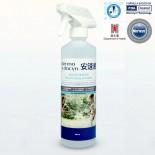 Dermo dacyn OC009 安速癒純天然空氣淨化及除菌劑 1Liter
