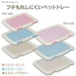 IRIS FTT-485 有格狗廁所 (48.5x36.5cm)