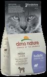Almo Nature 貓乾糧 - [674] Digestive 400g Lamb 羊肉 成貓腸胃護理配方(紫)