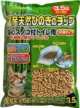 日本 CS牌滲透式檜木木砂 3.5L+0.5L
