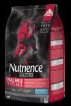 Nutrience 冷凍脫水鮮牛肝 無穀物紅肉+海魚 小型犬配方 5LB