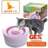 GEX 循環式貓飲水機 2.3L